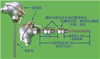 熱電阻專用安裝套管 LT1 ,MCPT-3