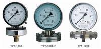 YP-100膜片式壓力表 YPF-150