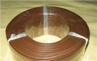 KX氟塑料耐高溫補償導線 JX-FFP2*1.5