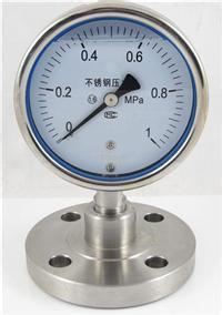 不銹鋼隔膜壓力表 YNMF-100B 0-16BAr