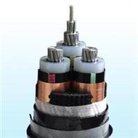 交聯聚乙烯絕緣聚氯乙烯護套電力電纜 YJLV8.7/10KV3*95mm2