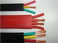 行車臺車傳輸機電纜 YVFB3*16+1*10