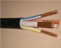 防水阻水電纜 YJV-ZS3*25