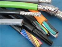 氟塑料(聚全氟乙丙烯)絕緣及護套耐高溫控制電纜 KF40h10RP4*1.5