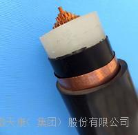 ZR-YJV 35KV 1*150mm2供應高壓電纜阻燃電纜35KV現貨 ZR-YJV 35KV 1*150mm2