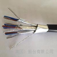 安徽天康ZR-DJYPVR 1x2x1.5mm2計算機電纜