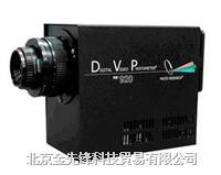 PR920:光度测量的未来 PR920