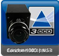 3CCD相机 Condor-1000 MS3