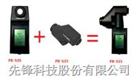 PR-521/525手持式色彩光度计 PR-521/525