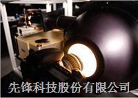 太阳光谱模拟系统 无
