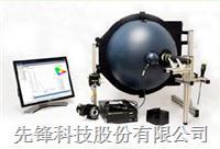 手电筒投射灯测试 FS2-2060