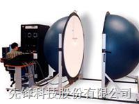 各种光源测试可选用的系统