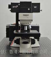 RTS-II多功能激光共聚焦显微拉曼光谱系统