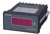 X系列5槽形数显电测仪表