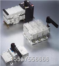 GQR1系列隔离开关熔断器组 GQR1-63,GQR1-125,GQR1-250,GQR1-400,GQR1-630,GQR1-8