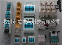 條形熔斷器式隔離開關 AWL-160,AWL-250,AWL-400,AWL-630