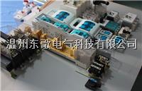 条形熔断器式隔离开关 HUH16-630/3L