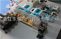 浙江东歌电气生产销售RDHG2B条形熔断器式隔离开关 RDHG2B-400L