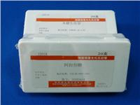 3.5%NaC1葡萄糖磷酸盐蛋白胨水生化鉴定管 owd-J2155