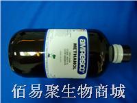甲醇 HPLC级(原装) K977