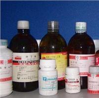 四丁基溴化铵/N,N,N-三丁基-1-丁铵溴化物/四正丁基溴化铵/溴化四丁铵/TBAB