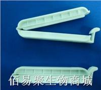 10cm透析袋夹子 TJ-100