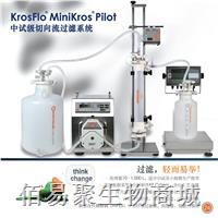 KrosFlo MiniKros Pilot 中试级切向流过滤系统