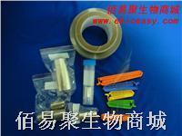 联合碳化透析袋MD10(2000) T10-20-005