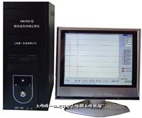 EMC2000A型(替代SC16光线示波器)8通道瞬态波形存储记录仪 EMC2000A