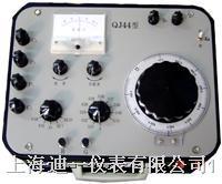 QJ44型直流双臂电桥 QJ44