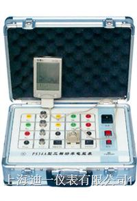 PS34AC型便携式在线三相电能表校验仪