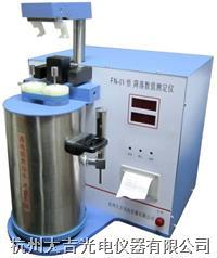 降落数值测定仪 FN-IV