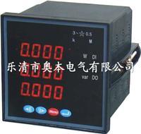 PD194Z-2SY多功能電力儀表 PD194Z-2S4,PD194Z-2S7,PD194Z-2S9,PD194Z-2SY