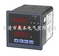 PD194Z-9S9A多功能網絡電力儀表 PD194Z-9S7A,PD194Z-9S7,PD194Z-9S9A,PD194Z-9S9