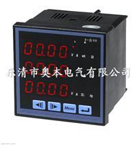 PD194Z-3S4多功能網絡電力儀表 PD194Z-3S7  PD194Z-3S9  PD194Z-3S4  PD194Z-1S5