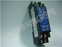 WS1522三端口电流输出隔离端子 WS1522