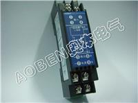 WS90502热电阻全隔离双输出信号调理器 WS90502