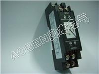 WS21522 双通道信号隔离器 WS21522