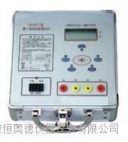 接地电阻测试仪*-