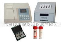多参数水质检测仪/