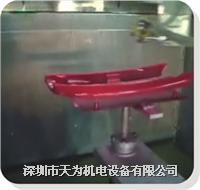 六軸機除塵器外殼 六軸往復機