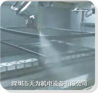 TV外殼追蹤噴漆機 自動噴油往復機