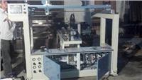 噴槍自動往復噴漆機 TW-0600X-001