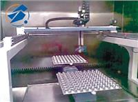 深圳松崎洗衣機飾板在線跟蹤式往復噴涂 SQ-0100