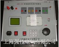 JBC-03型微电脑继电保护校验仪 JBC-03