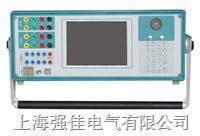 QJ880型微机保护测试仪 QJ880
