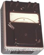 0.5级D9型中频交直流毫安/安培表/伏特表/瓦特表  D9