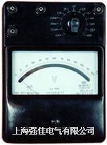 0.5级/1.0级单量限/多量限C65型直流微安/毫安/安培/毫伏/伏特/伏安表 C65型