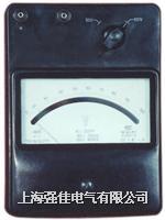0.5级T63型电磁系中频交直流毫安/安培/伏特表 T63