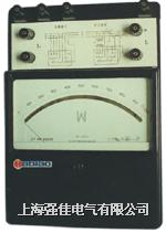 0.5级 L17型 整流系 交流三相三线有功瓦特表、无功乏尔表 L17